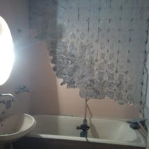 Ремонт на баня